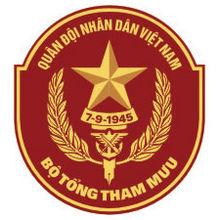 Bộ Tổng Tham mưu Quân đội Nhân dân Việt Nam