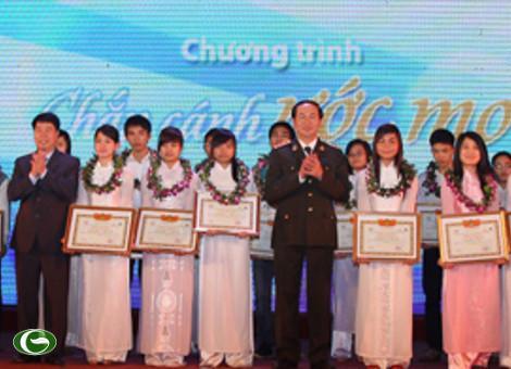 Thượng tướng Trần Đại Quang dự Lễ ra mắt Quỹ khuyến học, khuyến tài Đinh Bộ Lĩnh